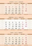 Календарные блоки 2016. Заказываем календари!